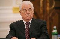 Леонід Кравчук став почесним громадянином Києва
