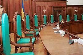 Оппозиция требует вынести недоверие судьям КС
