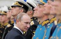 Протез для Путина