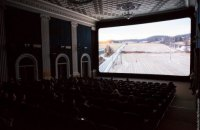 Где кино? Почему кинотеатр «Киев» закрыт уже пять месяцев