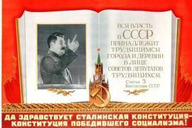 Украина приближается к сталинской конституции, - эксперт