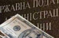 Налоговая собрала 12 млрд грн налогов наперед