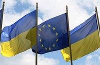 Онлайн-трансляция подписания экономической части СА с Евросоюзом