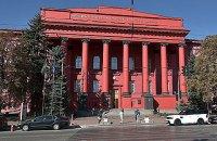 Крупнейший вуз Украины отменил занятия до весны (обновлено)