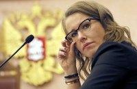 """Собчак і екс-депутат Держдуми Гудков створюють """"антипутінську"""" партію"""