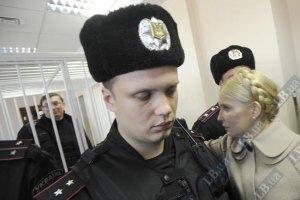 Тимошенко поблагодарила Луценко за мужество