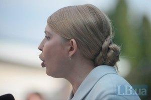 Тимошенко: анексія Криму Росією - це кінець диктатури Путіна