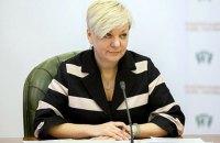 Гонтарева ушла в длительный отпуск
