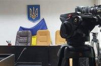 Харьковских террористов приговорили к 6 и 11 годам лишения свободы