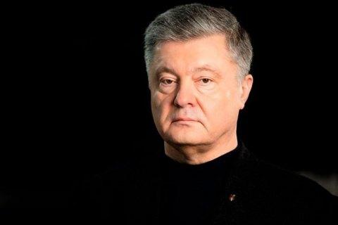 """Порошенко назвав """"плівки Деркача"""" спецоперацією проти стратегічних відносин з Америкою"""
