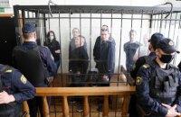 У Білорусі винесли тюремні вироки сімом політв'язням, серед яких один з лідерів опозиції