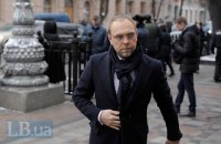 Власенко: встреча Тимошенко и Трампа была частной, партия не может раскрывать ее содержания