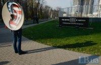 Генпрокуратура ФРГ не нашла доказательств шпионажа со стороны США и Британии