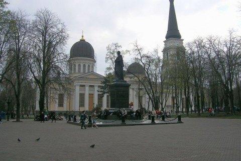 ВОдессе проверяют сообщение оминировании Соборной площади
