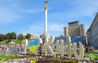 Київ потрапив до 20 найкращих міст світу для дистанційної роботи