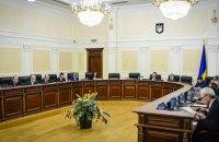 П'ятеро суддів зняли свої кандидатури з виборів до Вищої ради правосуддя