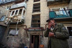 У Луганській області загинув чоловік, ще двоє поранені