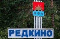 Пьяный россиянин застрелил девять человек в поселке под Тверью (обновлено)