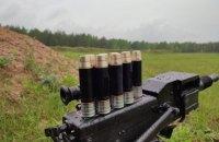 Україна почне серійний випуск 30-мм пострілів для автоматичних гранатометів