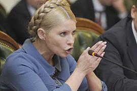 Тимошенко выдвинула Президенту ультиматум