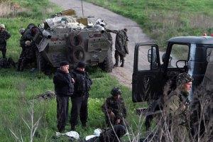 Украинские военные полностью уничтожили базу террористов под Краматорском