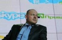 ZN.UA: Бывшие топ-менеджеры Приватбанка уехали за границу