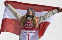 Сноубордистка Гассер пополнила копилку сборной Австрии пятым золотом Пхёнчхана