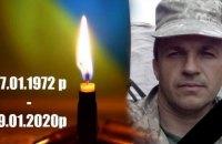 На Донбассе погиб боец 72-й бригады Александр Слободанюк