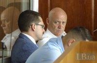Труханову повідомили другу підозру щодо недостовірного декларування