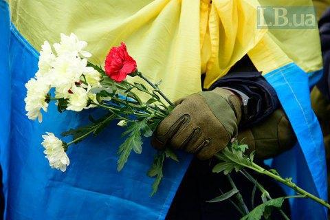 """В Украине пройдет церемониал памяти погибших героев """"Чти и помни"""""""