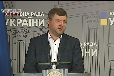 """Корниенко прокомментировал слухи о коалиции """"Слуги народа"""" с """"Батькивщиной"""""""