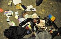 СБУ повідомила про затримання диверсанта в Одеській області