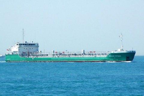 У порт Херсона зайшло судно російської компанії, що перебуває під санкціями РНБО