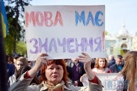 Венецианская комиссия приехала в Украину оценить внедрение закона о языке