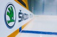 Бренд Skoda відмовився від спонсорства ЧС-2021 з хокею в Білорусі через порушення прав людини