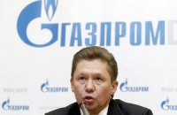"""""""Газпром"""" не вбачає зв'язку між ціною на газ і входженням України у МС"""