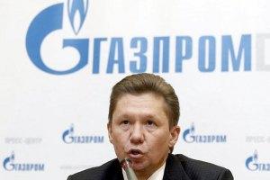"""Міллер: """"Газпром"""" може дати Україні авансом $2 млрд"""
