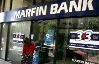 Кипр не может найти покупателей на свой банк в Украине