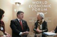 МВФ розгляне зміну програми кредитування України (оновлено)