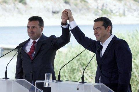 Греція і Македонія підписали угоду про перейменування країни