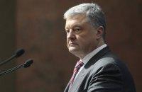Порошенко сподівається, що ЄС і США посилять санкції проти Росії