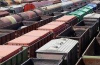 Обсяги навантаження вантажів Укрзалізниці досягли рівня початку докризового 2019 року, - керівник УЗ