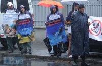 Под Радой прошел митинг в поддержку евроинтеграции