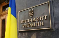 В Офісі Президента розбираються з помилками у санкційному списку злодіїв у законі