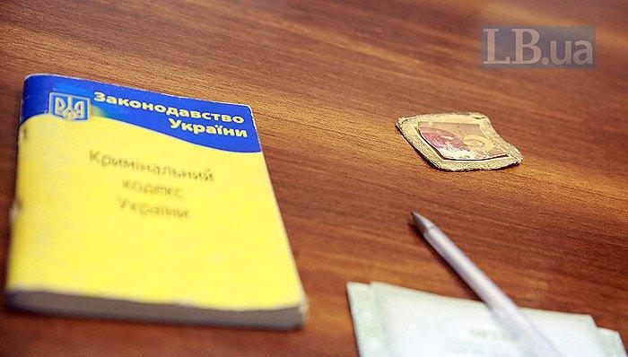 ОУН заблокировала зал суда инедает вывезти Коханивского вСИЗО
