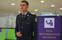 Держприкордонслужба заявила, що в Україну приїжджає все менше росіян