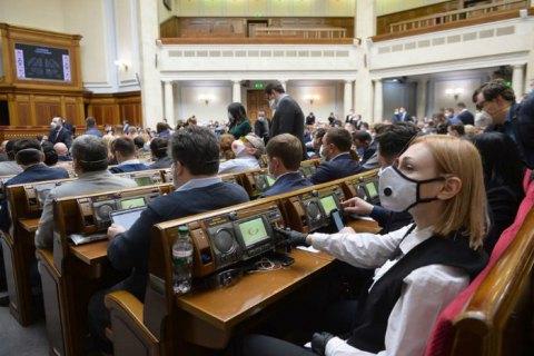 Рада разблокировала подписание закона об изменениях в регламент