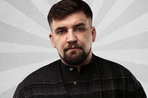 Российскому рэперу Басте запретили въезд в Украину