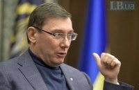 Луценко пообіцяв 31 липня прийняти рішення про підписання підозр суддям ОАСК