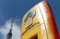 """""""Роснефть"""" має намір заборонити Reuters на території Росії"""